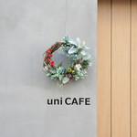 ウニ カフェ - 外観