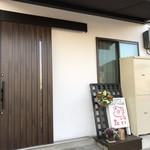 京都ゲストハウス たい -