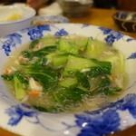 網代一菜 - 蟹と青梗菜旨煮