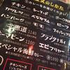 マジックスパイス 札幌本店