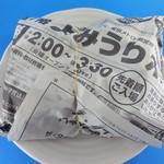 101291243 - コロッケ8個(新聞紙包装)