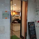 京都プラザホテル - 朝食会場入口