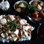 カラフル食堂 - 麻婆豆腐などの中華