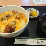 キッチンひむか - 料理写真: