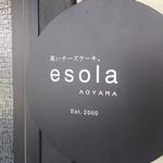 esola AOYAMA -