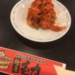 麺屋 壱力本舗 - ダイムさんですからキムチ食べ放題