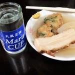 101299928 - Maru Cupとおでん