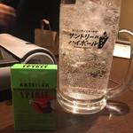 木村屋本店 - デカっ。レモサ