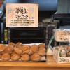 あっぷる洋菓子 - 料理写真:夢見山シュークリーム