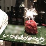 101305565 - 肉寿司タワー