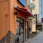 三福亭 - facade