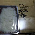 101307645 - トンカツ弁当¥1050+税