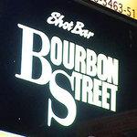 バーボンストリート -