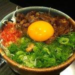 串玄 - 牛スジお好み焼き