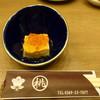 日本料理・ふぐ 桃 - 料理写真:先付1:うに豆腐いくらのせ