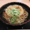 そば処 こぎん  - 料理写真:天ぷらそば 460円 (2019.1)