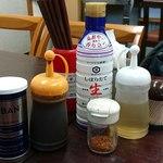 かどのめし屋 海鮮食堂 - かどのめし屋 海鮮食堂 @足立市場 卓上調味料類
