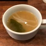 洋食亭ブラームス - スープカップに入ったお味噌汁。お出汁が効いていてとても美味しいです。