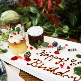誕生日や記念日にデザートプレート!