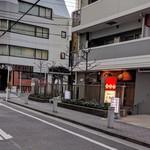 福盈門 - 鶴見駅前のパチンコ屋さんの裏にございます