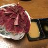 ぴんぽん - 料理写真:マグロの星刺し 400円です