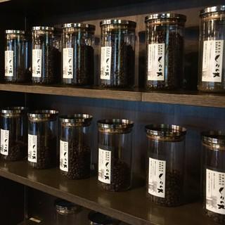 新鮮なコーヒー豆の販売