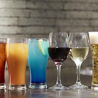 豊富なドリンクメニューの中から、お気に入りの一杯を見つけて
