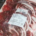 菜々色マルシェ - 料理写真:猪肉 ロース薄切りスライス