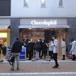 ショコラフィル - オープン日当日!