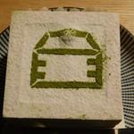 EDOCCO CAFE MASU MASU - 枡パフェ