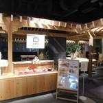 EDOCCO CAFE MASU MASU - 外観