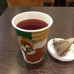 ドナテロウズ - ゆず茶