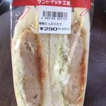サンドイッチ工房 victory cafe - 料理写真:
