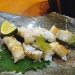 与志 - 鰻白焼き