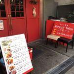 三陸ワイン食堂 kerasse TOKYO -