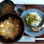 シャロン - 料理写真:日替わりランチ(親子丼)