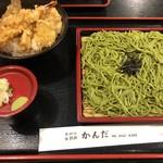 天ぷら かんだ -