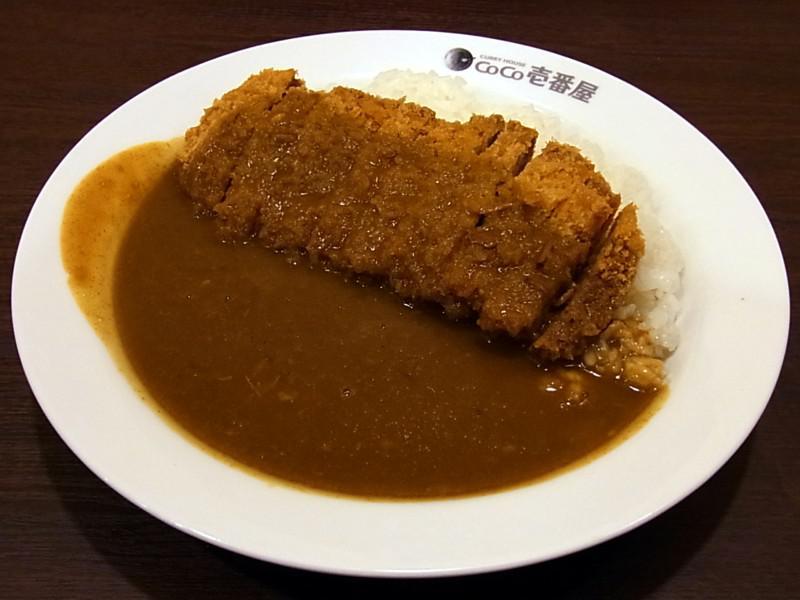 カレーハウス CoCo壱番屋 新潟新通店