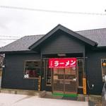 麺屋KENJU -