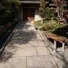 六盛 スフレ・カフェコーナー茶庭