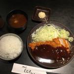 101356707 - 味噌チキンマヨがけランチ  680円