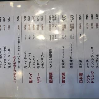 萬来亭 - ドリンク写真: