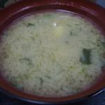 まるさん松本 - 定食の標準セット(魚のアラ汁)