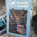 マシマシ -