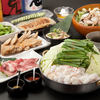 和顔 - 料理写真:飲み放題にもつ鍋コースが付いたプラン!「食べログを見た」で、なんと2H→3Hに変更できます!