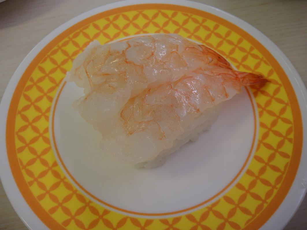 魚べい 桜木町店