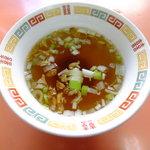 華楽 - スープが付きます
