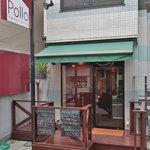 Pollo - 店頭
