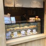 クリームパン専門店 キンイロ - 外観