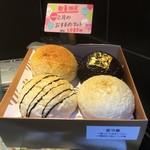 クリームパン専門店 キンイロ - おすすめセット
